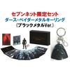 ローグワン SW(スターウォーズ) BD・DVDの予約ならセブンイレブン限定特典付き!