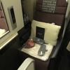JAL パリ-羽田 のビジネスクラスについて イタリア-フランス旅行からの帰国