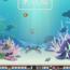 【釣って育てる放置ゲームアプリ】ミニチュア水族館の全ミニチュア図鑑・釣り場・お土産・攻略・レビュー・まとめ