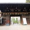 京都まち歩き#4(御香宮神社ほか)