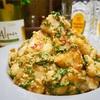 【レシピ】鶏むね肉のガーリック大葉しょうゆマヨ