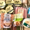 ふるさと納税でチーズ&ヨーグルト&ソーセージの満足セット!