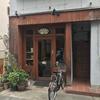 旅@グルメvol2【神戸市須磨区:喫茶マユナール~タマゴサンドのおいしいお店~】