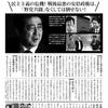 虹の会さんだNEWS  9月号発行