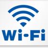 自宅のWi-Fiを解約してからやる気と生産性が大幅に向上した件