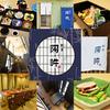 【オススメ5店】調布・府中・千歳烏山・仙川(東京)にある会席料理が人気のお店