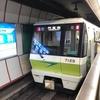 最新の大阪メトロ長堀鶴見緑地線の車両形式です!