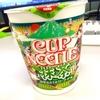 カップヌードル抹茶味を食べてみた