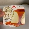 森永:通のこだわり濃密プリン/おいしい低糖質プリンチョコレート/きなこの和ぷりん/