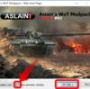 【WOT】 Aslain's WoT ModPack導入方法とオススメ設定 【9.22.0.1~】
