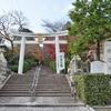 宗忠神社の紅葉、見頃や現在の状況。