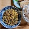 【腸活】ネバネバ具沢山醬油麴納豆の作り方。