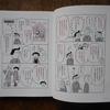 イラスト PHP研究所「実家の「空き家問題」をズバリ解決する本」