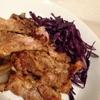 ステーキ肉を薄切り肉にする方法。ドイツでも生姜焼きを食べたい!!