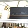Everyday KARMAKAMET(カルマカメット)@サリルホテル【タイのホテルで選ぶお土産候補】