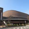 B'z LIVE-GYMが開催される神戸ワールド記念ホールのアクセス