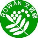 ROWAN文芸部
