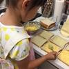 次女とサンドイッチを作る週末