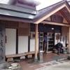 ゆるり~293湯目:滝の湯*宮城県鳴子温泉共同浴場