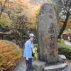 黒川温泉湯巡りや由布院での人力車観光もお楽しみ       九州雅な旅3日間 その2