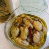 今が旬!プリプリの牡蠣を簡単レシピでオイル漬けに