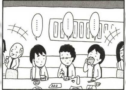 【8コマ漫画】木下晋也 『特選!ポテン生活』 (22) - しみじみ呑めば/オン・ザ・へべれけ
