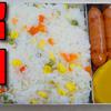 【昭和風の弁当】 ウインナーとミックスベジタブル御飯の弁当
