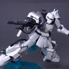 HGUC 1/144 MS-06R-1A シン・マツナガ専用ザクII レビュー