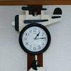 おかえり 振り子時計 ヽ(^。^)ノ シチズン時計さんと 時計宝石のヒグチさん ありがとうございます!