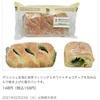 セブン新作予告!② パンとアイス厳選🍨 (2月23日以降発売商品)