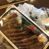 ikari のステーキ弁当