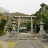 「長い階段を登るとそこは・・」房総フラワーラインの旅 2洲崎神社