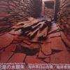 【桜井茶臼山古墳】水銀朱で真っ赤に彩られた巨大石室【桜井市・鳥見山あたり】