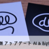 ▲「Ignite 2019 最新アップデート AI & BigData @名古屋」参加させていただきました!