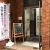 ボードゲームカフェ、JELLY JELLY CAFE 水道橋店へ行ってきました