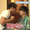 恋んトスシーズン6ネタバレ10話 龍之介は売名行為で藍里に近づいていた!裏切り行為にメンバー激怒