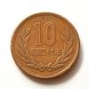 10円玉にソースをつけると綺麗なぴかぴか状態になるのはなぜ?自由研究に最適!