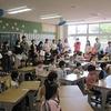 授業参観① 1年生 誕生列車
