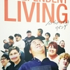 映画『インディペンデントリビング』(田中悠輝 監督作品)より。どん底にいる人たちの人生変えられたらおもろいで。