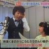 【速報!】横山だいすけさんが主題歌を歌います!映画『くまのがっこう』『ふうせんいぬティニー』