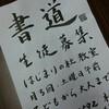 平成29年5月・6月の教室日程(体験も随時可能です!)