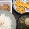 土鍋ご飯を食べる夕飯