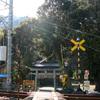 石部神社と力石
