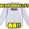 【バスブリゲード】軽量で通気性が良いロングスリーブTシャツ「BRGD LOGO PERFORMANCE L/S TEE」発売!
