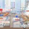 #565 渋谷駅周辺整備事業が一つの節目 東口と西口の歩道橋デッキ完成