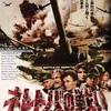 "<span itemprop=""headline"">映画「ネレトバの戦い」(1969)</span>"