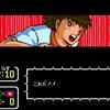 キャプテン翼Ⅲプレイ日記①キックオフ!!スーパーファミコンの名作で世界一を目指します。