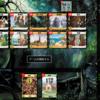 Dominion Online 対戦録 313