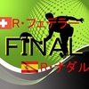 速報4/3マイアミ・オープン2017 決勝 ロジャー・フェデラーVSラファエル・ナダル