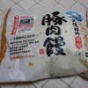 久保田食品・豚肉饅